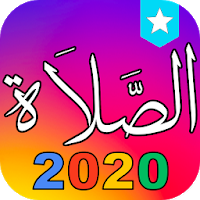 Ramadan 2020 : Prayer Times, Qibla finder, Quran Apk free for Android