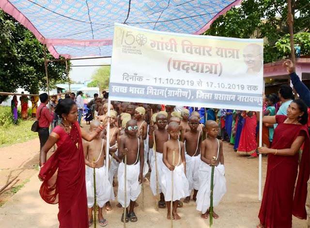 Chhattisgarh gandhi yatra