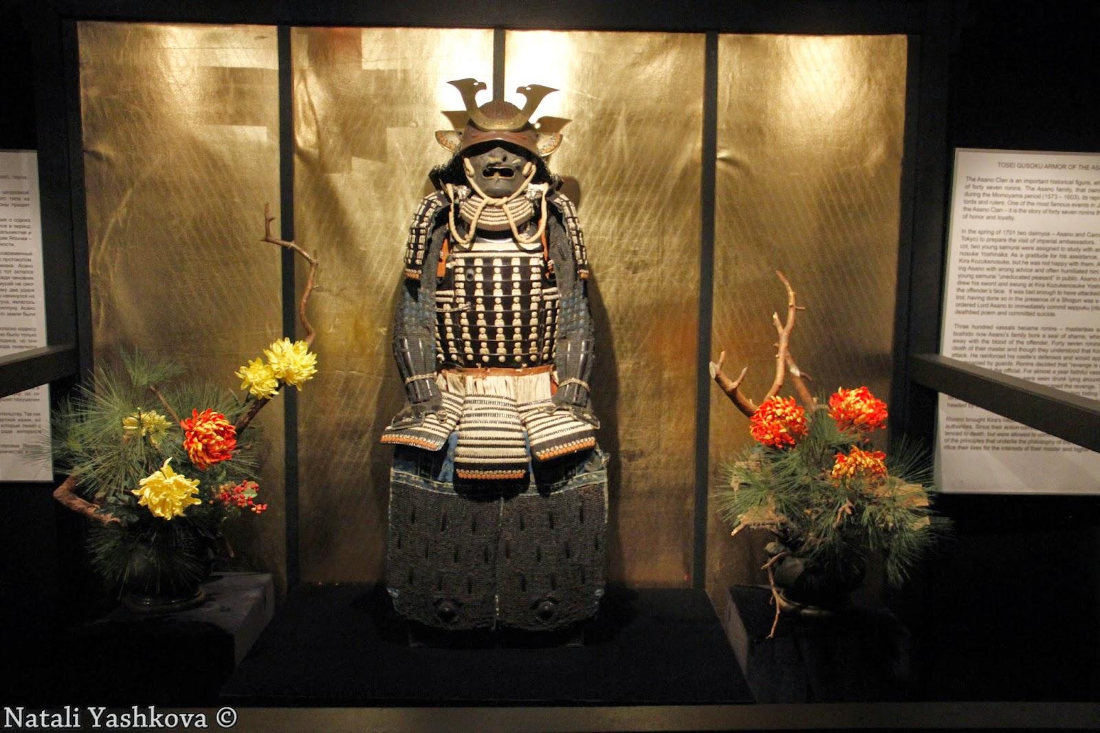 Порнографический театр самураев