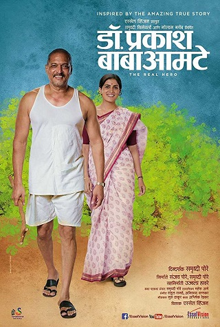 Dr. Prakash Baba Amte The Real Hero 2013 Marathi 350MB HDRip 480p