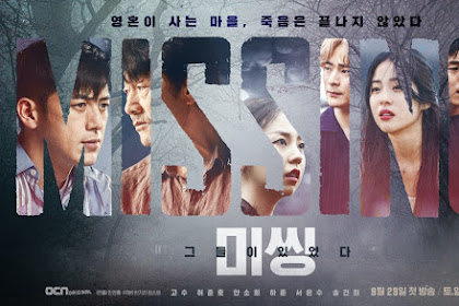DRAMA KOREA MISSING : THE OTHER SIDE EPISODE 7, SUBTITLE INDONESIA