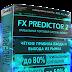 Стратегии форекс, которые не сливают. Торговая система FX Predictor 2