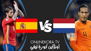 مشاهدة مباراة إسبانيا وهولندا بث مباشر اليوم 11-11-2020 في مباراة ودية