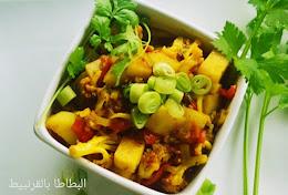البطاطا بالقرنبيط الهندية ، طريقة عمل البطاطا بالقرنبيط الهندية ، مكونات البطاطا بالقرنبيط الهندية