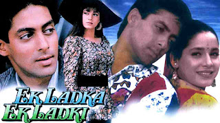 salman khan ka hindi film