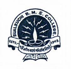 SBMS College Sualkuchi Recruitment