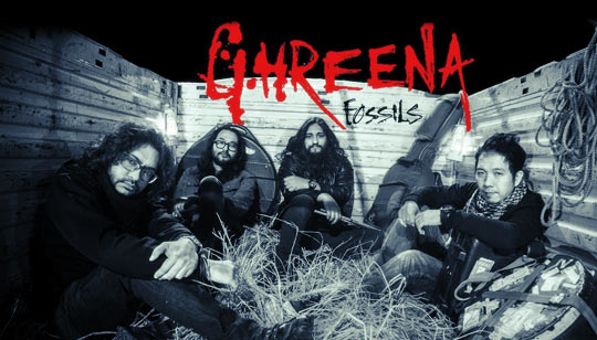 Ghreena Song Lyrics by Rupam Islam from Fossils 6 Bangla Band Album 2019