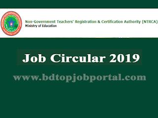 NTRCA Registration Circular 2019