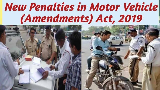 New Motor Vehicle Act 2019 Penalties in Hindi | New Penalties in MV Act, 2019