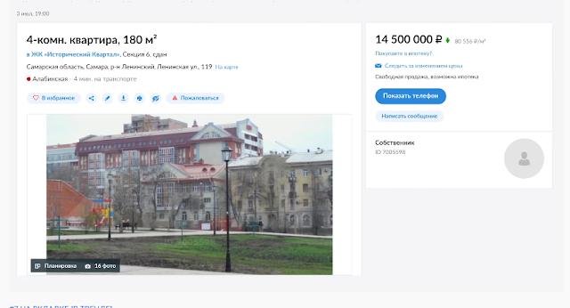 Стоимость жилья – 8 млн руб. минимум