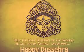happy-dasara-marathi-quotes