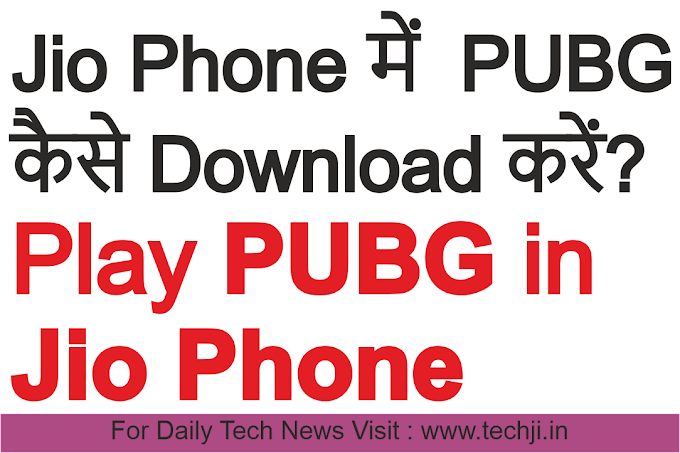 Jio Phone में  PUBG कैसे Download करें? PUBG install in Jio Phone