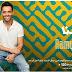 """البوم رامي جمال""""ليالينا"""" يتصدر ترتيب الالبومات الاكثر مبيعاً"""