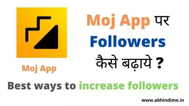 moj app par followers kaise badhaye