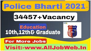 Police Bharti 2021 Upcoming Police Jobs Reruitment 2021-Police Jobs 2021  Constable, SI, Inspector Jobs  31457 Vacancies