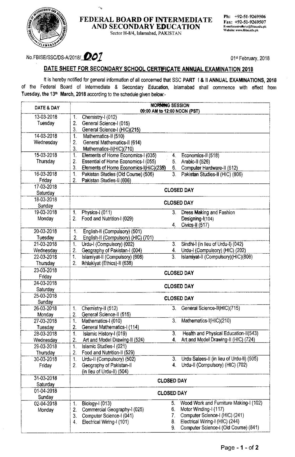 ssc result date 2019