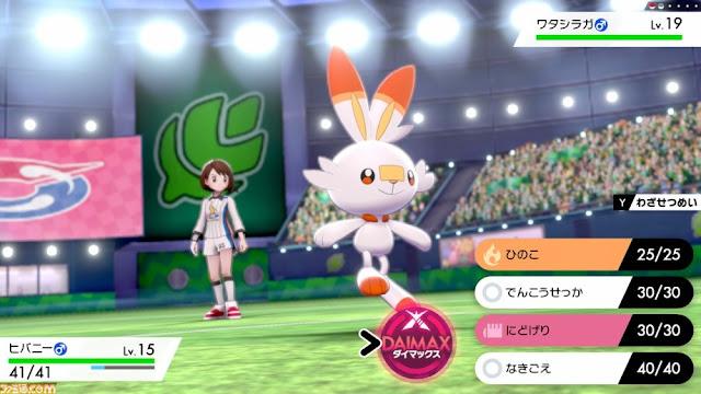 Pokémon Sword/Shield es el «Juego del Año» para Famitsu