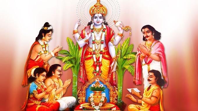 சத்யநாராயணபூஜை கதை SATYANARAYANA PUJA STORY