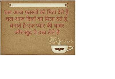 hindi quotes motivational