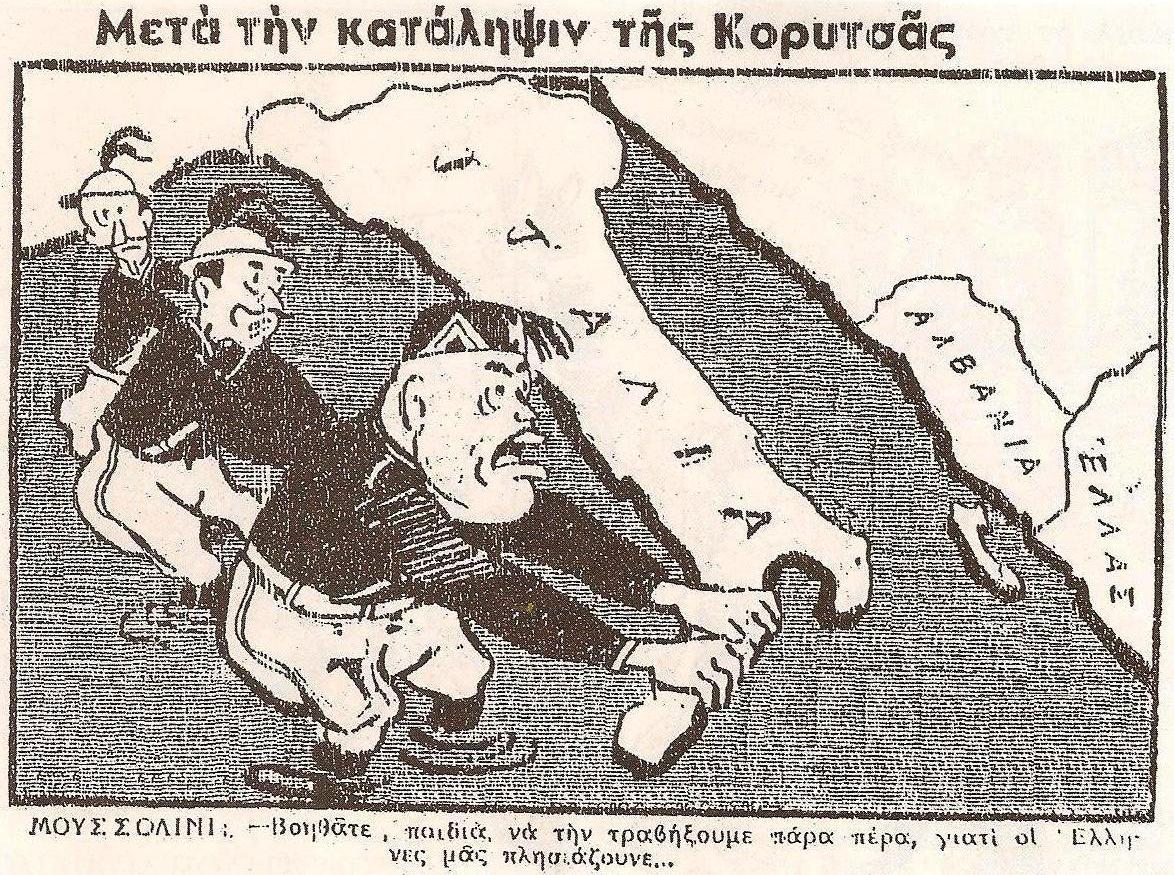 Ο πόλεμος του 1940 - 41 με την πένα των Ελλήνων σκιτσογράφων