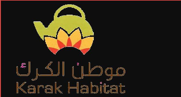 أسعار منيو وفروع ورقم مطعم موطن الكرك karak habitat 2021