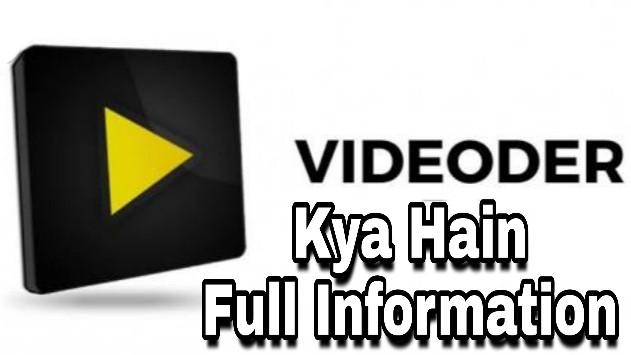 Videoder App kya hain full Information - ApkaCyber