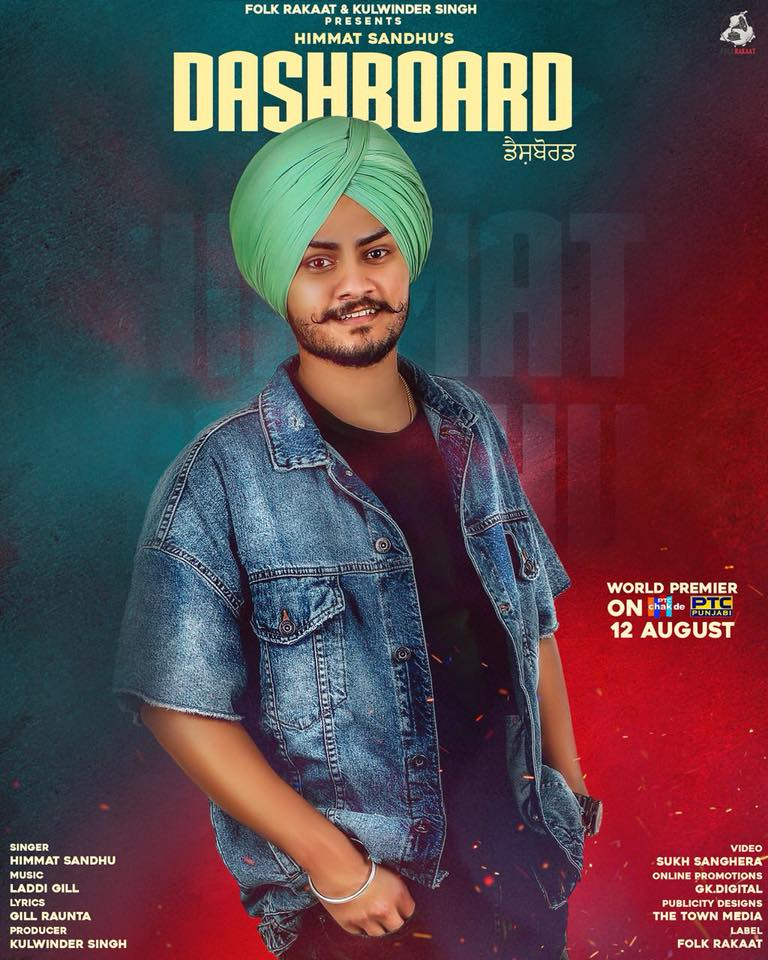 Himmat Sandhu - Dashboard Lyrics | New Song 2018