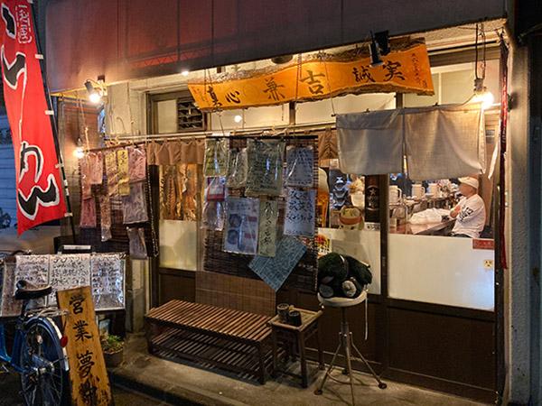 江東区大島の隠れ家ラーメン店『兼吉』の外観
