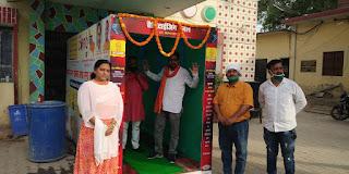 नगर पालिका परिषद के कर्मचारियों एवं आगंतुकों को होगी सुविधा : शिव गोविन्द साहू | #NayaSabera