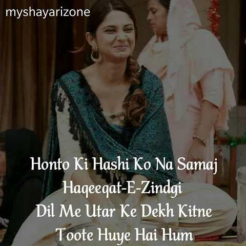 Sad Broken Heart Lines in Hindi
