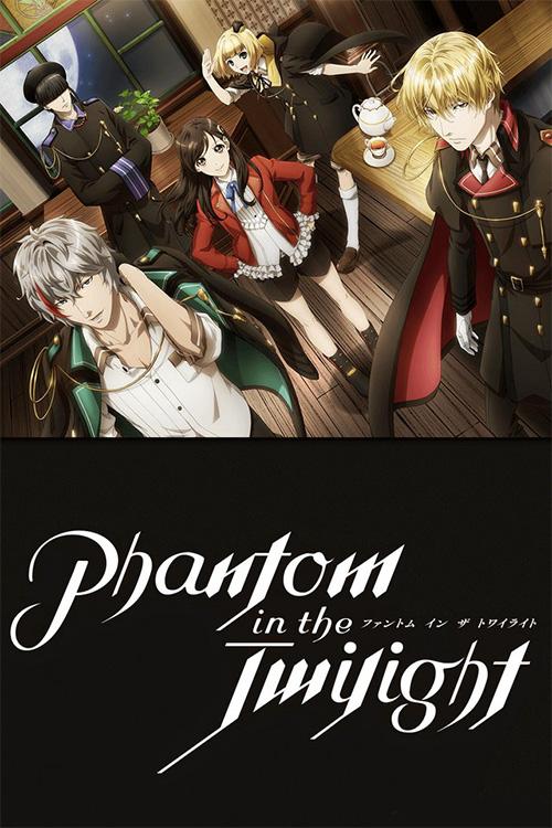 Phantom in the Twilight Episodios Completos Descarga Sub Español