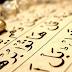Kuran Surelerinin 14. Ayetleri Türkçe