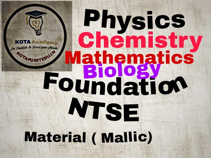 [PDF] Download Biology Foundation Series FOR NTSE Class10th