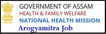 NHM Assam Arogyamitra Job