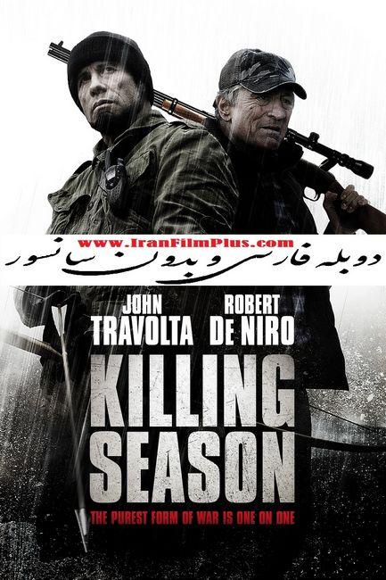 فیلم دوبله: فصل شکار (2013) Killing Season