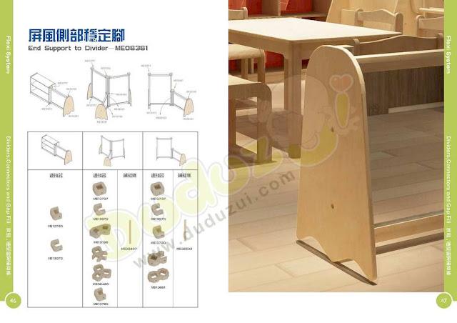 masterkidz furniture 屏風側部穩定腳
