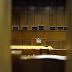 Έγκλημα στο Αιγάλεω: Στη φυλακή για πρώτη φορά η συζυγοκτόνος, επτά χρόνια μετά