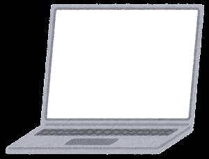 斜めから見たノートパソコンのイラスト