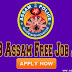 Jobs in Assam Police |SLPRB Assam Sarkari Naukri Free Job Alert 2020