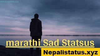 Marathi-Sad-Status