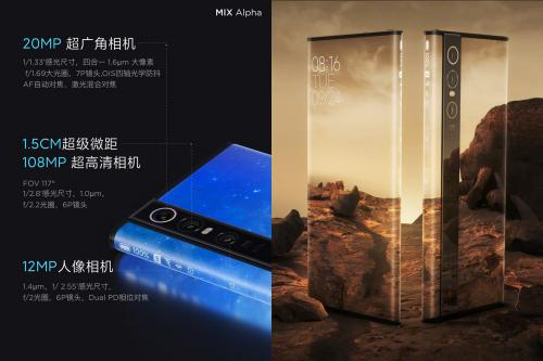 Xiaomi Mi Mix Alpha 5G Cellphone With 108 Megapixel Camera