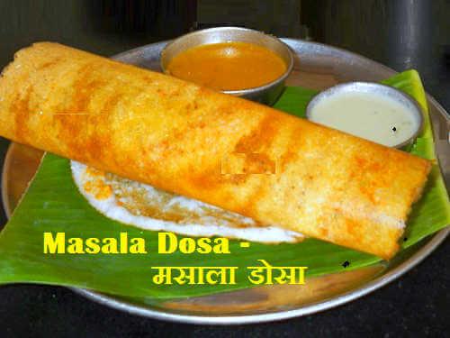 dosa recipe in hindi