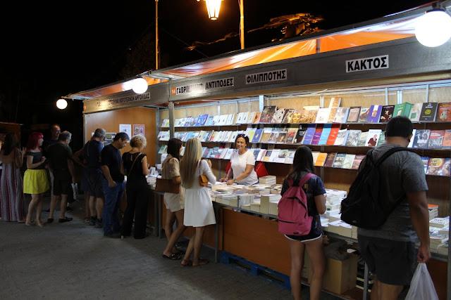 Ένωση Συγγραφέων & Λογοτεχνών Αργολίδας: Με επιτυχία ολοκληρώθηκε η Έκθεση βιβλίου Ναυπλίου 2020