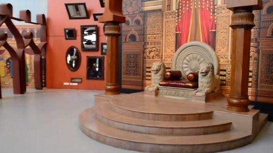 Bihar Museum singhasan