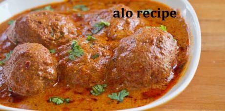 How to make Dum Aloo Recipe