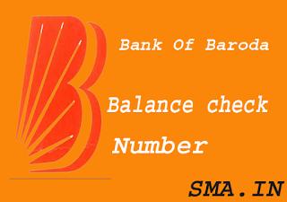 Bank Of Baroda Balance Check Kaise Kare