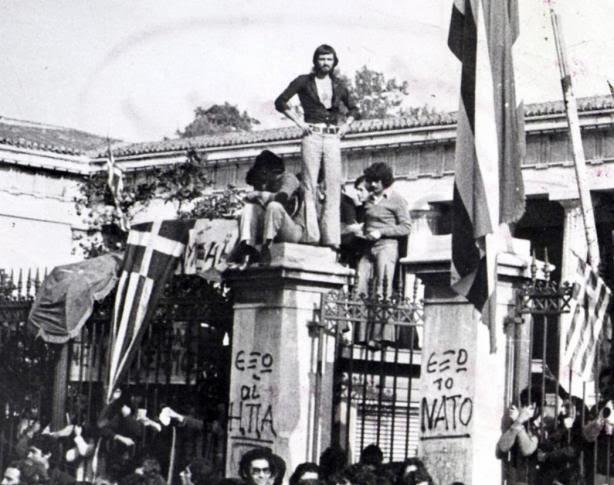 Το ΤΕΙ Αθήνας για τον εορτασμό της 40ης επετείου από την εξέγερση του Πολυτεχνείου \