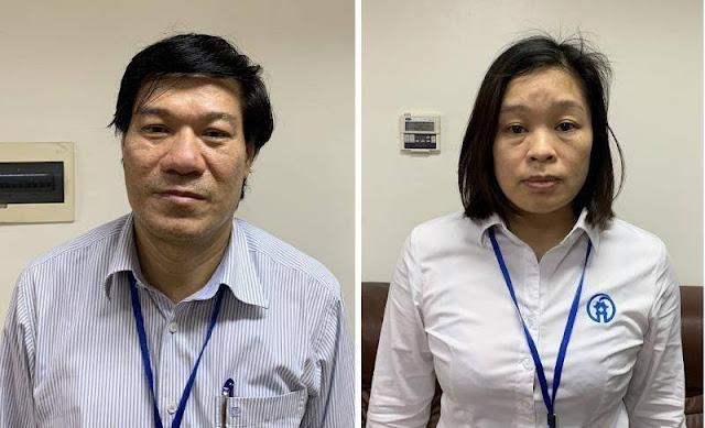 Bị can Nguyễn Nhật Cảm và các đồng phạm trục lợi từ dịch COVID-19 có thể lĩnh án 20 năm tù