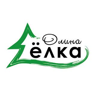 логотип олина елка