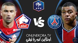 مشاهدة مباراة باريس سان جيرمان وليل بث مباشر اليوم 17-03-2021 في كأس فرنسا